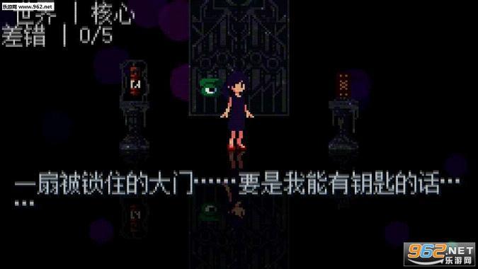 奇怪的电话中文破解版v1.0.1_截图1