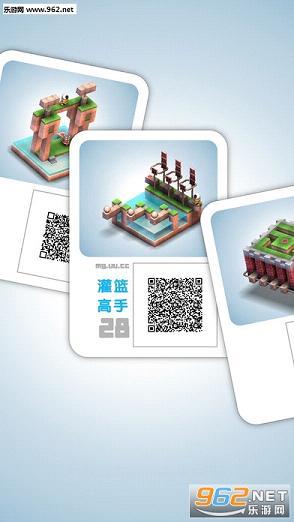 机械迷宫 (Mekorama)ios中文破解版v1.0_截图0