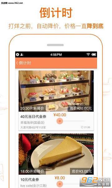 爱抢购appv5.0.1_截图2