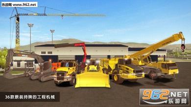 模拟建造2手机版IOSv1.0(Construction Simulator 2)_截图