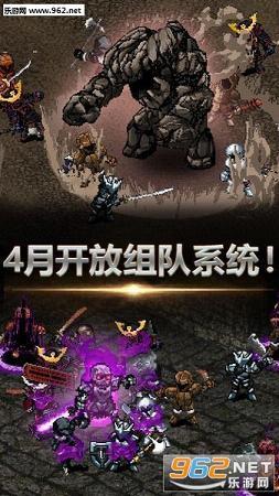 天国的佣兵苹果IOS中文版v1.309截图0