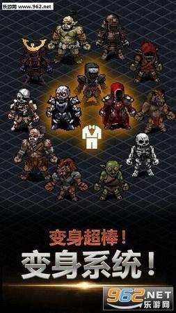 天国的佣兵苹果IOS中文版v1.309截图1