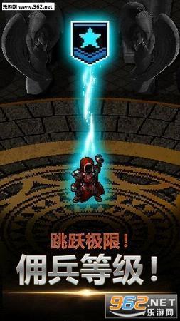 天国的佣兵苹果IOS中文版v1.309截图2
