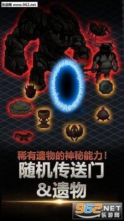 天国的佣兵苹果IOS中文版v1.309截图3