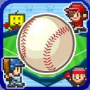 棒球部物语无限金币修改版