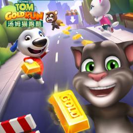 汤姆猫跑酷2017官方最新版v1.5.2.0