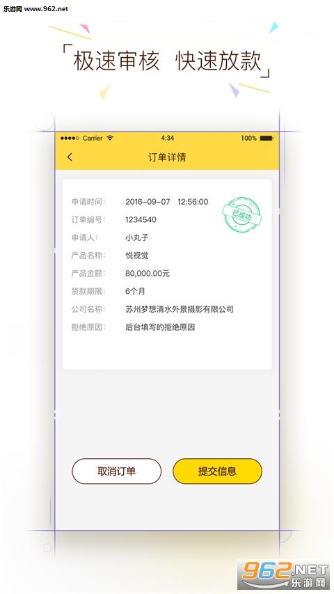 杏仁钱包app官方版v1.0.7_截图2