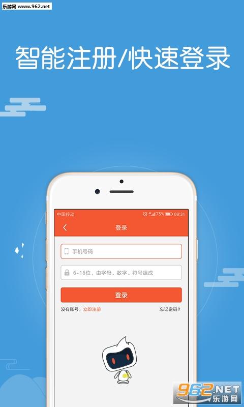 一元夺宝玩乐购appv1.0.1截图3