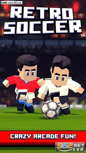 复古足球(Retro Soccer)v3.708截图2