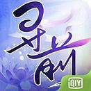 �ふ仪笆乐�旅手游九游版