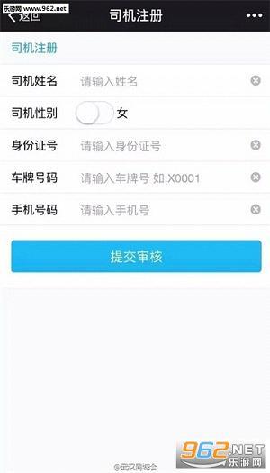 �S�Q行app(武�h打�)_截�D0