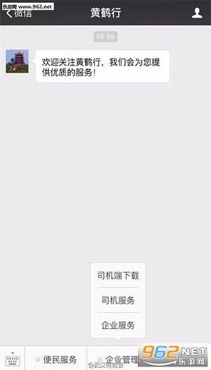 �S�Q行app(武�h打�)_截�D1