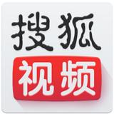 搜狐视频6.3.0去广告破解版