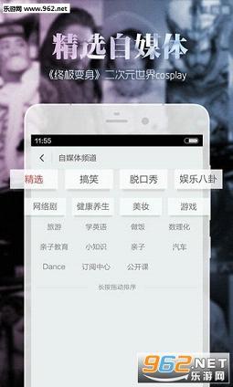 搜狐视频6.3.0去广告破解版截图2