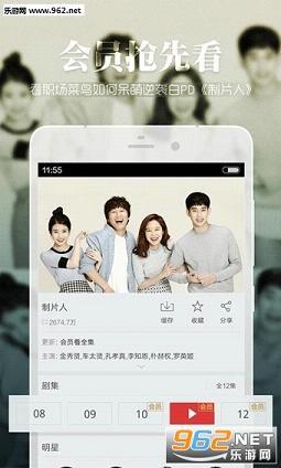 搜狐视频6.3.0去广告破解版截图3
