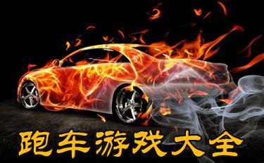 跑车www.w88114.com