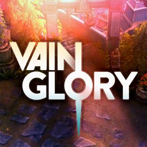 虚荣 (Vainglory) 国服版