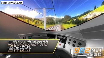 模拟火车3D IOS版v1.0_截图2