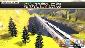 模拟火车3D IOS版v1.0_截图4
