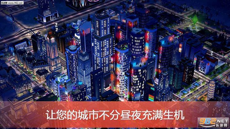 模拟城市我是市长无限钻石金币绿钞破解版v0.6.1截图3