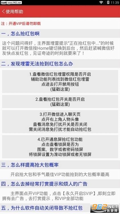 双千财神4.0授权码生成器_截图1