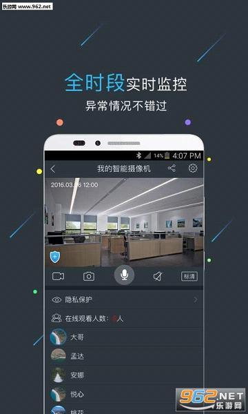 小看摄像机appv1.1.0_截图0