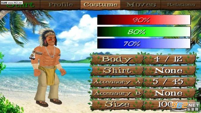 失事:海岛生存模拟汉化破解版
