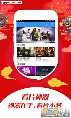 百娱影视appv1.0截图0