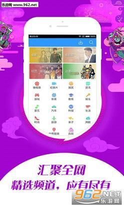 百娱影视appv1.0截图1