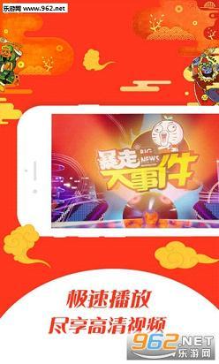 百娱影视appv1.0截图2