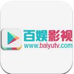 百娱影视app