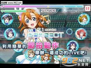 Love Live!校园偶像祭最新中文版v4.0.6_截图2