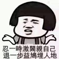 微信粤语蘑菇头版鹅表情包图鸭表情图片