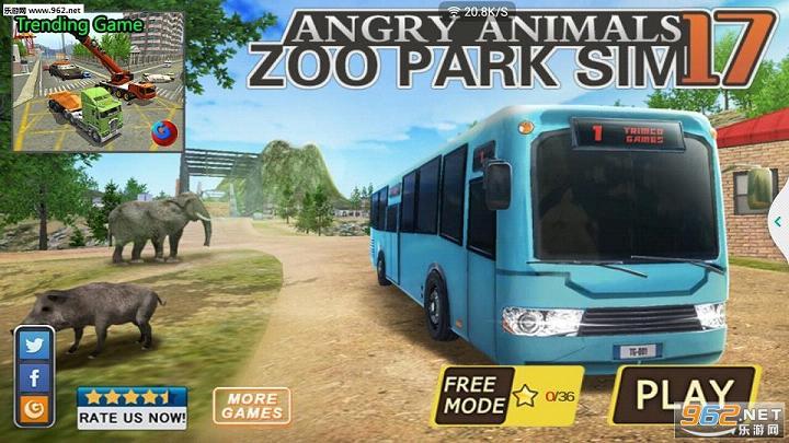 动物园巡回巴士模拟17破解版