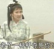 四川方言表情搞笑图片的女孩奔跑图片