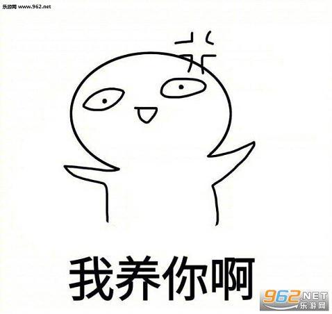 我很难帮你办图片发呆qq表情包头像表情图片