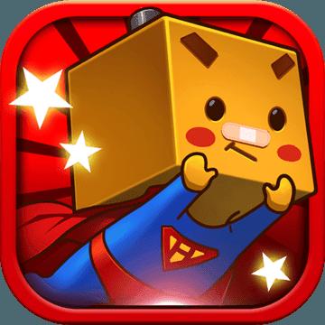 我叫张小盒免费破解版v1.30
