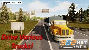 重型卡车模拟无限金币v1.840_截图0