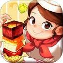 烹饪冒险iOS官网版v1.5.0