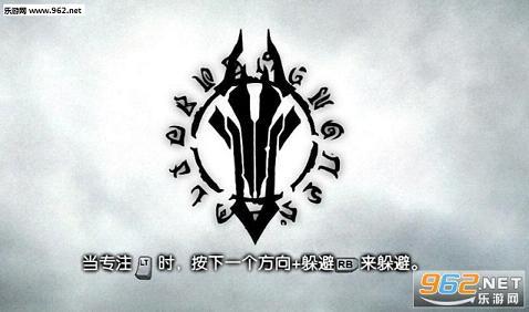 暗黑血统2死亡终极版十项修改器截图0