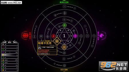 战神阿修罗steam破解硬盘版[预约]截图1
