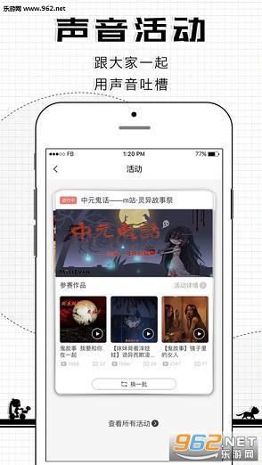 猫耳FM苹果版v3.9.0_截图1