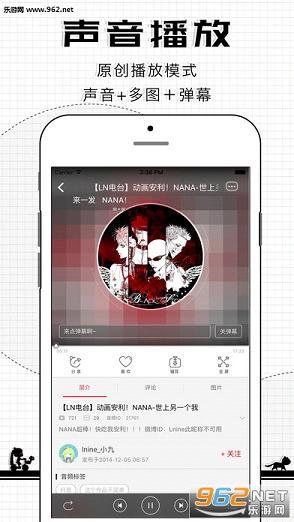 猫耳FM苹果版v3.9.0_截图3