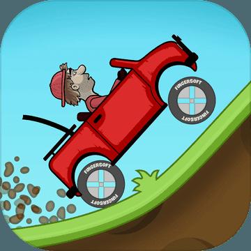 登山赛车1.41.0版本最新版
