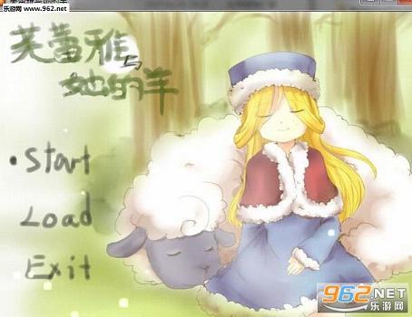 芙蕾雅与她的羊截图0