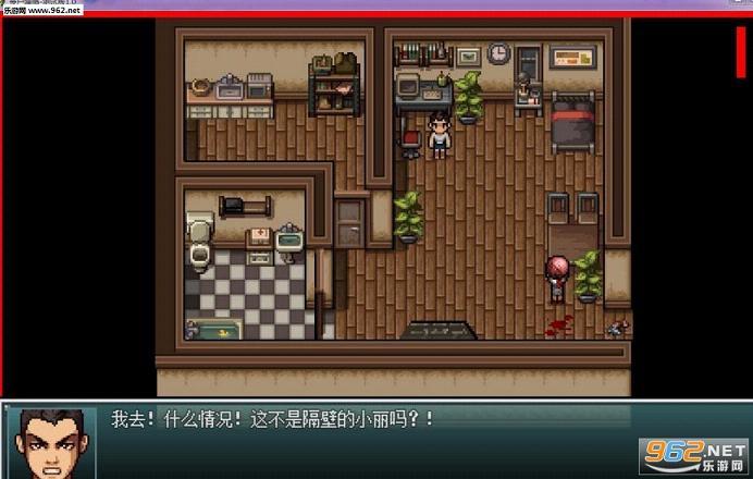丧尸降临中文版截图0