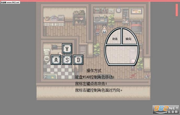 丧尸降临中文版截图1