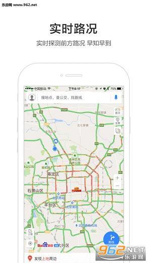 www.xyskj1.cn地图IOS版v9.7.5_截图0