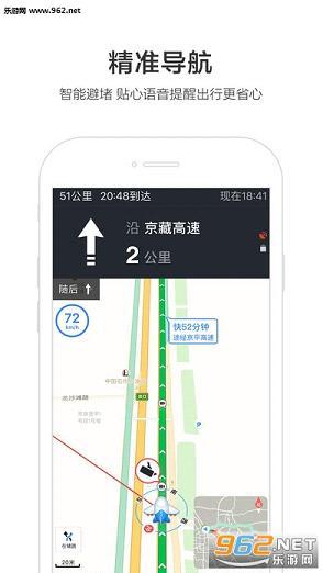 www.xyskj1.cn地图IOS版v9.7.5_截图1