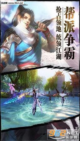 紫青双剑安卓游戏v1.0截图2